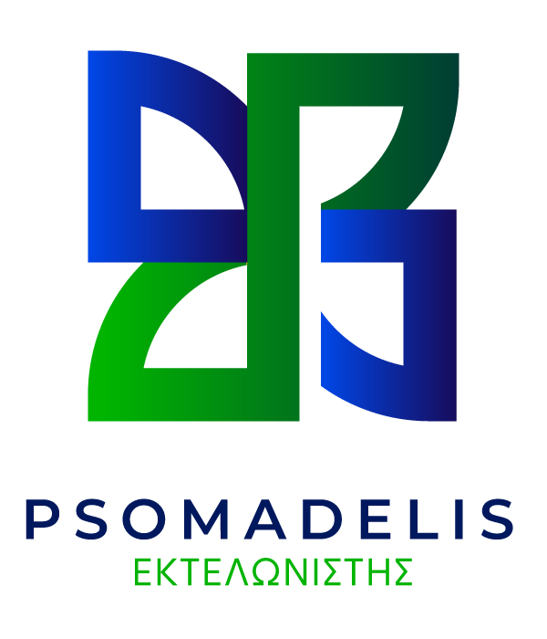 Εκτελωνιστής Ιάκωβος Ψωμαδέλης - Iakovos Psomadelis